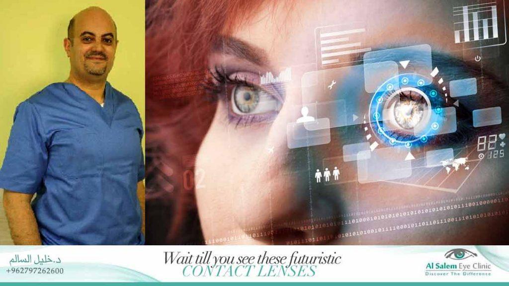 مرض الساد ، جراحة الساد ، عملية الساد بالفاكو ، ماء العين ، المياه البيضاء في العين ، متى تتحسن الرؤية بعد عملية ، زرع العدسة ، الساد الخلقي ، عملية استبدال عدسة العين د.خليلي السالم