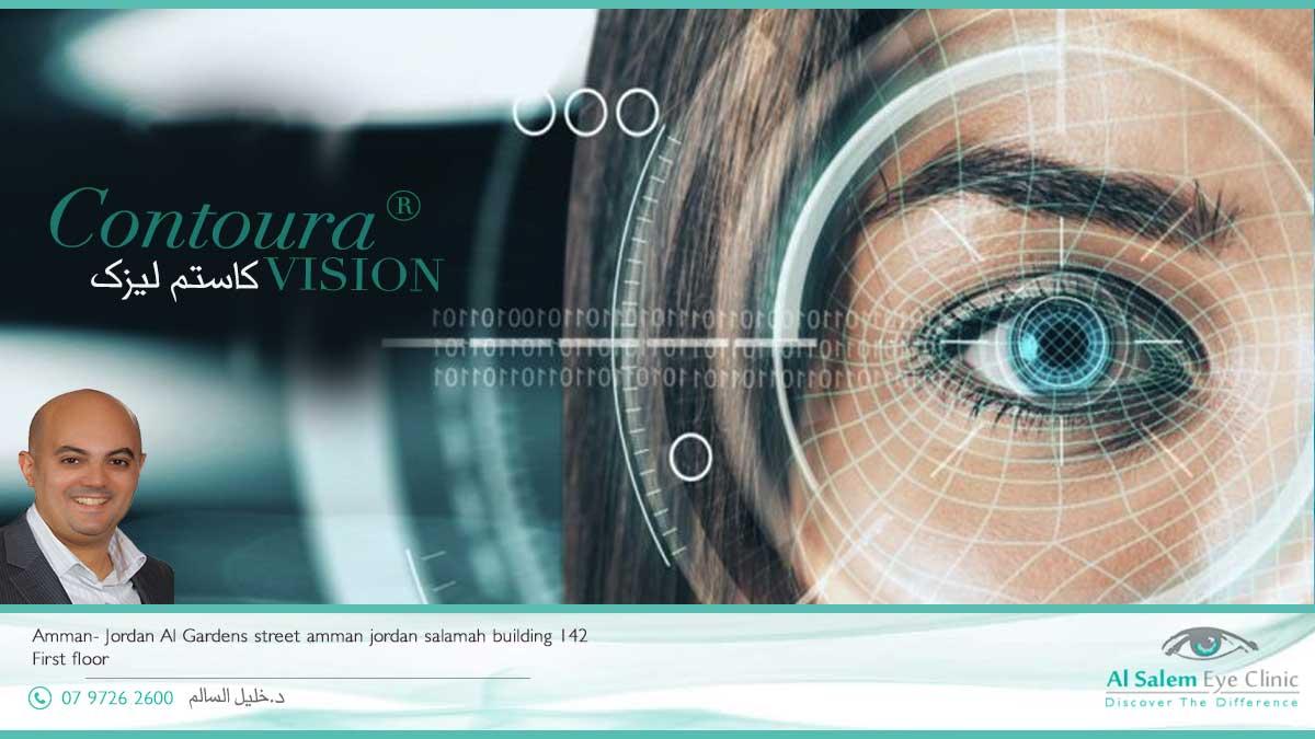 تقنية بصمة العين الليزر أو الليزك